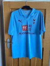 Tottenham Hotspur Spurs Puma 2008/2009 Away Shirt Jersey Large - Great Condi