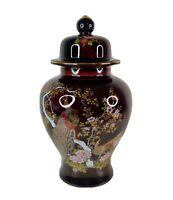 VINTAGE Rich Mahogany Porcelain Lidded Ginger Jar /Urn w Gold and Peacocks JAPAN