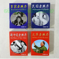 Playing card/Poker deck of Recent China 100 years Historical Photographs