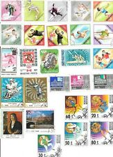 Sports activities Stamps, various nations, no duplicates lot 1