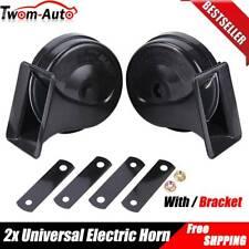 2pcs 12V 110Db 510Hz Car Truck Auto Loud Dual-tone Snail Electric Horn Universal