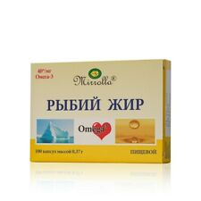 Fish Oil OMEGA 3 Brain Heart Health Absorbtion 1 box 100 capsules weighing 370mg