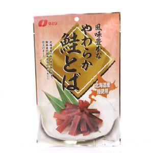 Natori Soft Sake Toba 52g Dried Salmon Japanese Food Hokkaido Salmon Jerky New