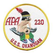US NAVY USS Okanogan APA-220 SHIP MILITARY PATCH