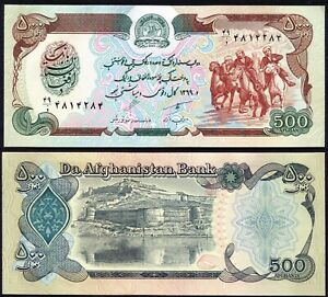 Afghanistan 500 afghanis 1990 Buzkashi Horse Game & Bala Hissar P60b UNC