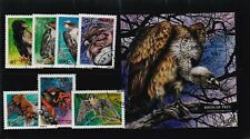 TANZANIA TOPICAL  DINASAURS MNH SET WITH SS LOT1