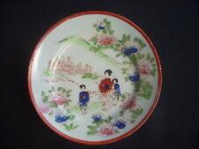 """VINTAGE HAND PAINTED PLATE ~ORIENTAL GEISHA GIRL PATTERN ~6"""" DIAMETER ~JAPAN"""