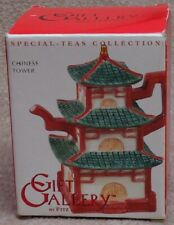 Fitz & Floyd Gift Gallery Special-Teas Collection Chinese Tower Mini Teapot~Mib