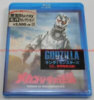 New Godzilla Terror of Mechagodzilla TOHO Blu-ray Japan TBR-29094D 4988104120946