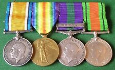WW1 & WW2 MEDAL GROUP WITH GSM IRAQ, PTE QUAYLE, EAST YORKSHIRE REGIMENT