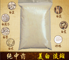Seven White Mask Powder 七子白美白面膜粉100G