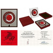 2014 Lunar Year of the Horse Mother of Pearl 5oz silver coin 3rd in series rare.