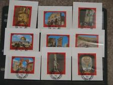 Sharjah Relics of the World, Imperf Stamps, Used