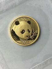 China 2018 8g Gold Panda Coin