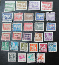 China Stamps Full Set of Unused 1950 S. China, R8 Used, R10 Used and Part Early
