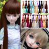 100cm DIY Mini Tresses Doll Wig High Temperature Straight Hair BJD Doll Wig u