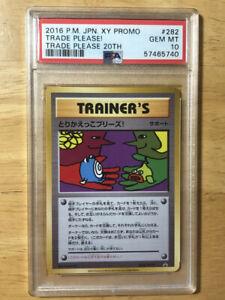 Trade Please! Pokemon 2016 XY 20th Anniversary Promo Japanese 282/XY-P PSA 10