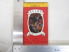 DRAGON QUEST III 3 Official Maruhi Game Guide Book Japan Famicom Retro RARE d