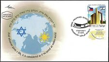 ISRAEL 2015 - JOINT ISSUE WITH THE PHILIPPINES, HOLOCAUST - STAMP WITH TAB - FDC