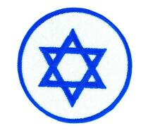 Patch écusson brodé Drapeau pays israel israelien etoile de david  Thermocollant