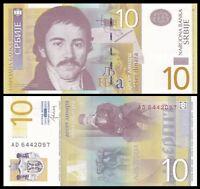 SERBIA 10 Dinara, 2013, P-54b, UNC World Currency