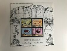 Botswana 1975 Rock Paintings Tsodilo Hills Set