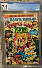 MARVEL Team-Up #40 12/75 Spider-Man Sons of the Tiger CGC 7.5 OW/W Pages