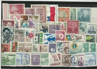 chile stamps ref 16232