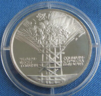 BULGARIA 25 leva 1984 - 40 years Socialist revolution, Silver, MINT