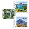 2020  NEW ZEALAND - SCENIC DEFINITIVES - SET of 4  UNMOUNTED MINT