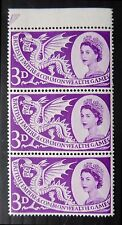 """GB 1958 - 3d Empire Games """"White Dot in Dragons Fin"""" Variety U/M SEE BELOW NB929"""