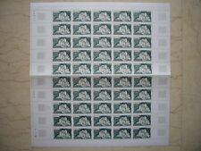 FEUILLET 50 TIMBRES NEUFS FRANCE CHATEAU BONAGUIL 1 F. 1976 Y & T N° 1871 TTBE