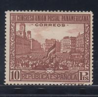 ESPAÑA (1931) NUEVO CON FIJASELLOS MLH - EDIFIL 613 (10 pts)