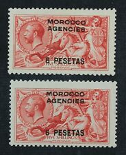 CKStamps: Great Britain in Morocco Stamps Collection Scott#56 Mint H OG