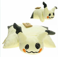 "Pokemon Sun and Moon Mimikyu Plush Folding Cushion Pillow Toy Doll 16"" Gift"