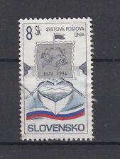 Slovacchia 1994 120 Anniversario dell'UPU   usato