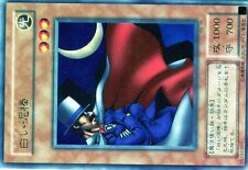 Ω YUGIOH CARTE NEUVE Ω RARE N° RB-16 White Thief