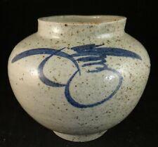 """Antique Korean Porcelain Vase with Blue Painted floral design. 5 5/8"""" t. 19th c."""