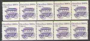 US. 1897. 1c. Omnibus 1880s. PNC5. #1 & 2. Lot of 2. MNH. 1983