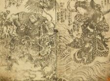 Antique Japanese woodcut block engraving book prints 1800's (2)