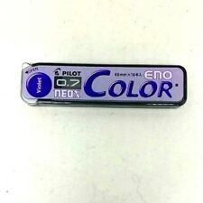 Pilot Color Eno Neox Mechanical Pencil Lead V7 0.7mm Violet [EDS]