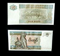 ★★ BIRMANIE / MYANMAR ● BILLET DE 5 KYATS 1996 P72 ● NEUF FDC UNC ★★