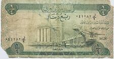 CENTRAL BANK OR IRAQ QUARTER IRAQI DINAR BANKNOTE MIDDLE EAST/ARAB 1973-78 ISSUE