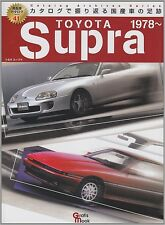 Toyota supra All Models Catalog Archive Data Book