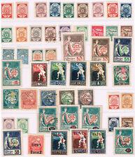 LATVIA 1918 - 2007 Collection (214 Diff.) CV $254+