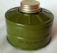 Soviet russian gas mask filter GP-7. Latest version Fits for many soviet masks.