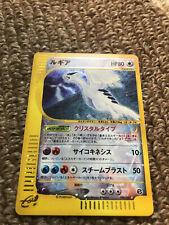 Pokemon Card Japanese Crystal Lugia 090/087 Holo Foil Secret Rare HP