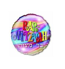 Large Helium Bar Mitzvah Balloon, Decoration for Barmitzvah Party