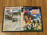 Gallop Racer Lucky 7 JAPAN Ver PS2 PlayStation 2