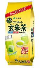 Itoen Made in JAPAN Home size Genmai cha roast rice tea with Matcha 50packs